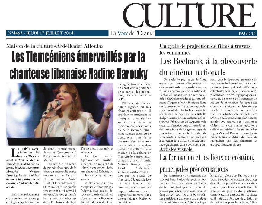 Algeria 2014 With Singer الفنانة نادين الباروكي nadine barouky