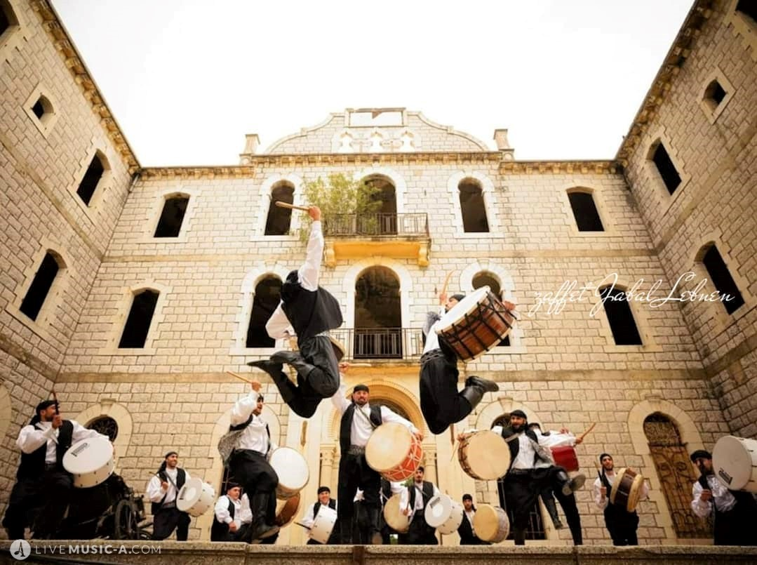 Lebanese Tabel dance