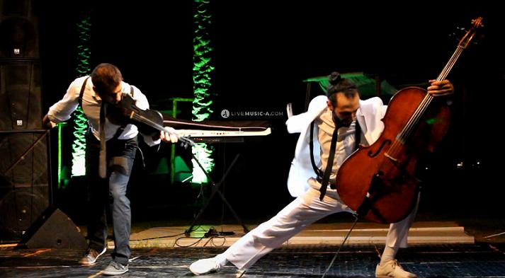 ninja cello