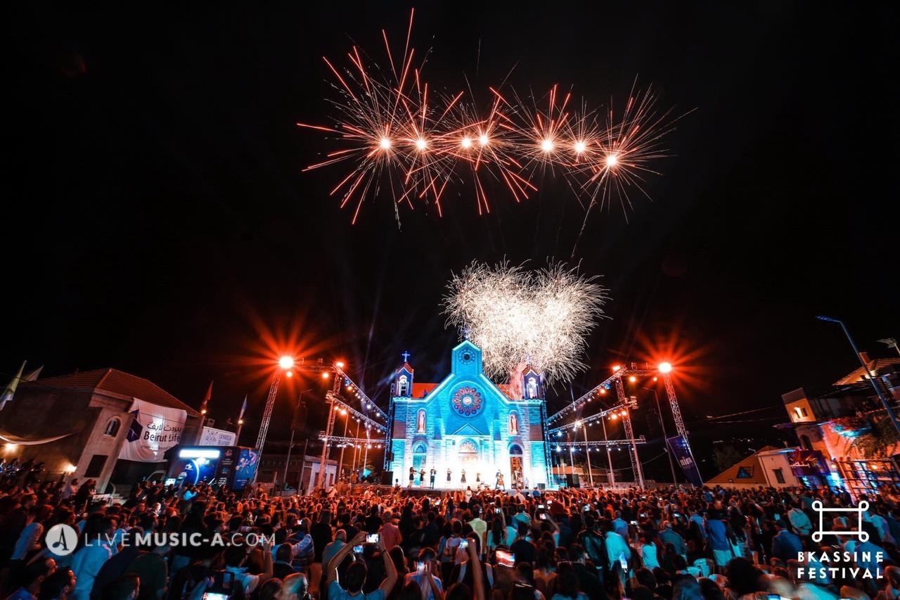 bkassine festival with fireworks