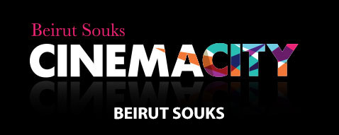 Cinema City Beirut Souks