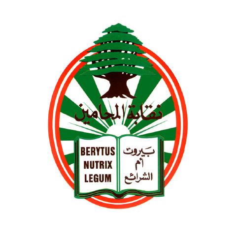 Ordre des Avocats de Beyrouth