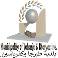 tabarja kfaryassine municipality بلدية طبرجا كفرياسين